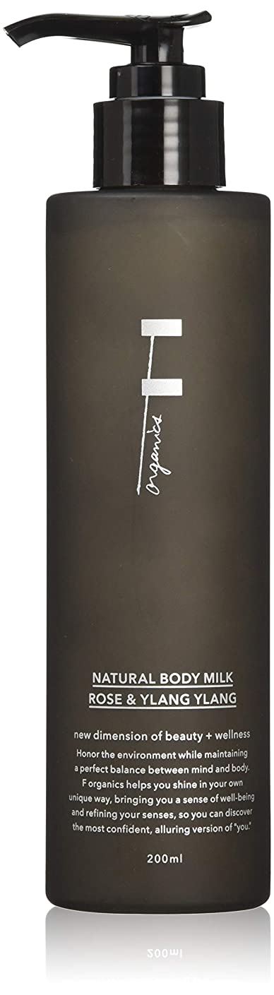 野心注意転用F organics(エッフェオーガニック) ナチュラルボディミルク ローズ&イランイラン 300ml