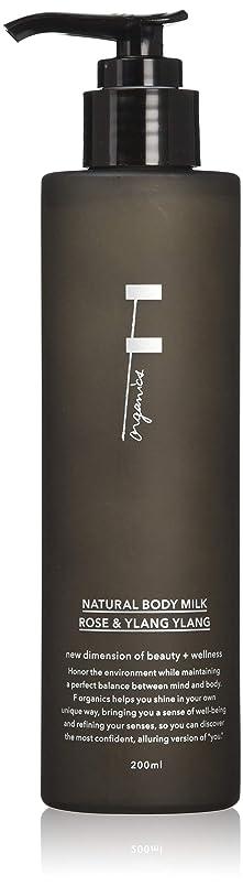 肘掛け椅子幾何学モナリザF organics(エッフェオーガニック) ナチュラルボディミルク ローズ&イランイラン 300mL