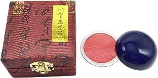 Easyou Jiangsixutang Ink Paste Chinese Seal Red Ink Pad 20g(0.71oz) Cinnabar Zhusha