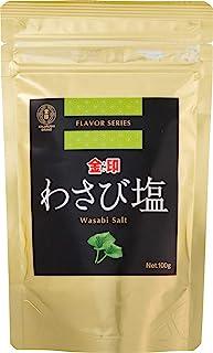 Japan Genuine WASABI SALT 3.5oz/100g - Gluten Free & Vegan (Wasabi Seasoning/Flavor Salt/Edamame/Popcorn/French fry Season...