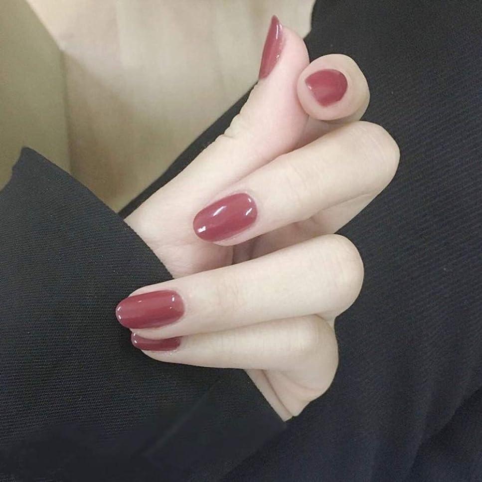 ペインチロ爆弾XUTXZKA オフィスの家のための24個の偽の爪ピンクローズオーバル人工爪のヒントステッカー