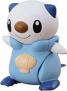 TOMY Pokemon Remote Control Acchi Kocchi Mijumaru B Band