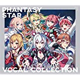 【Amazon.co.jp限定】Phantasy Star Vocal Collection(CD4枚組)(メガジャケ付き)