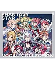 Phantasy Star Vocal Collection(CD4枚組)