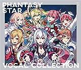 「ファンタシースターオンライン2」CD4枚組ボーカルベストアルバム11月25日リリース。特典アイテムコードも用意