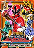HERO CLUB 侍戦隊シンケンジャー Vol.1 天下御免!正義の五人侍[DVD]