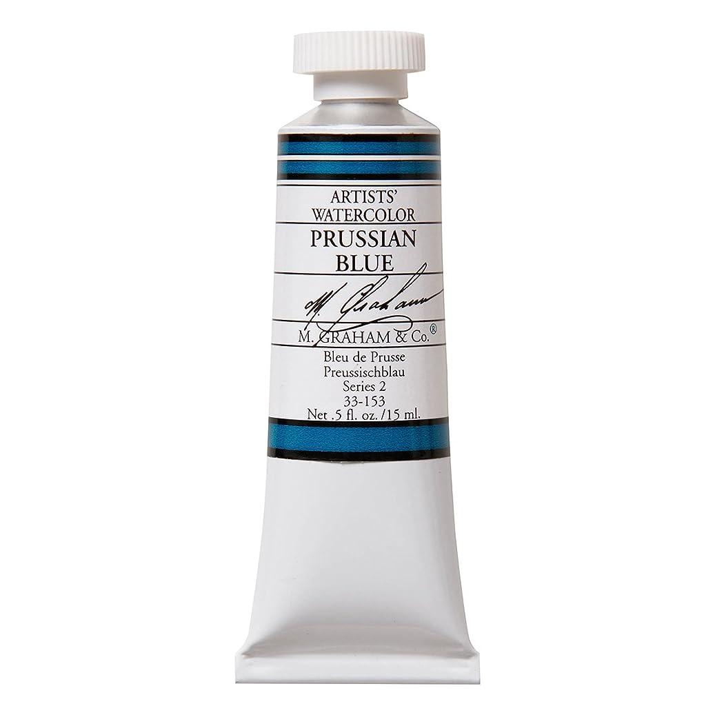 M. Graham 1/2-Ounce Tube Watercolor Paint, Prussian Blue (33-153) w533916207660