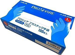 ナビス プロシェア 使い捨て プラスチック手袋 パウダー付 L 1箱(100枚入) / 8-9570-01