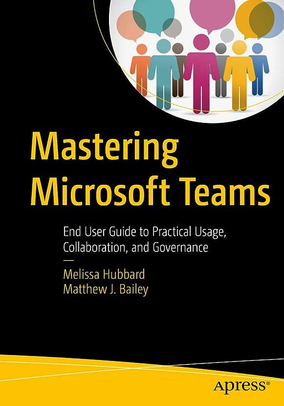 マーチャンダイザー解釈する同意Mastering Microsoft Teams: End User Guide to Practical Usage, Collaboration, and Governance (English Edition)