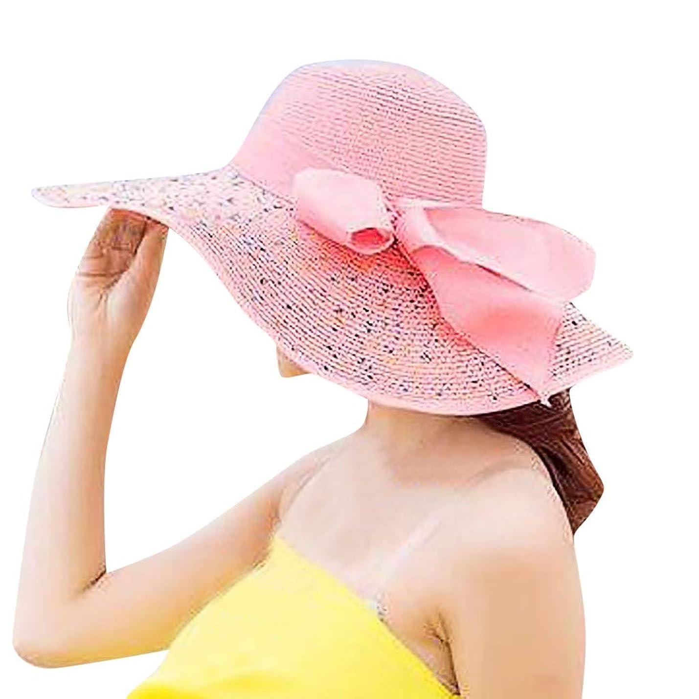 食品通訳そこ発送 uv帽 日よけ帽子 UVカット 帽子 レディース 夏 つば広 紫外線対策 小顔効果抜群 ワイヤーを加える 熱中症予防 取り外すあご紐 サイズ調節可 女優帽 アウトドア 折りたたみ 大きいサイズ ROSE ROMAN