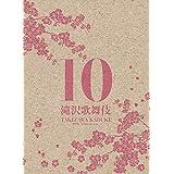 滝沢歌舞伎10th Anniversary(3DVD)(日本盤)