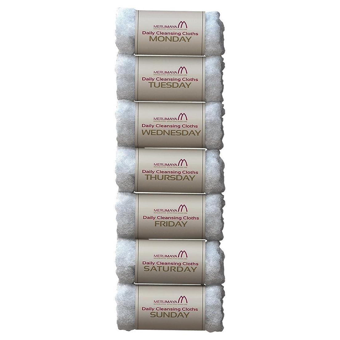 Merumaya毎日のクレンジングクロス? (Merumaya) (x2) - MERUMAYA Daily Cleansing Cloths? (Pack of 2) [並行輸入品]