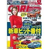 CARトップ (カートップ) 2020年 1月号 [雑誌]