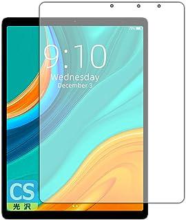 PDA工房 CHUWI HiPad Plus Crystal Shield 保護 フィルム 光沢 日本製
