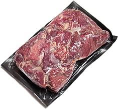 Nebraska Star Beef Sirloin Tips Cubes, 2 Pound
