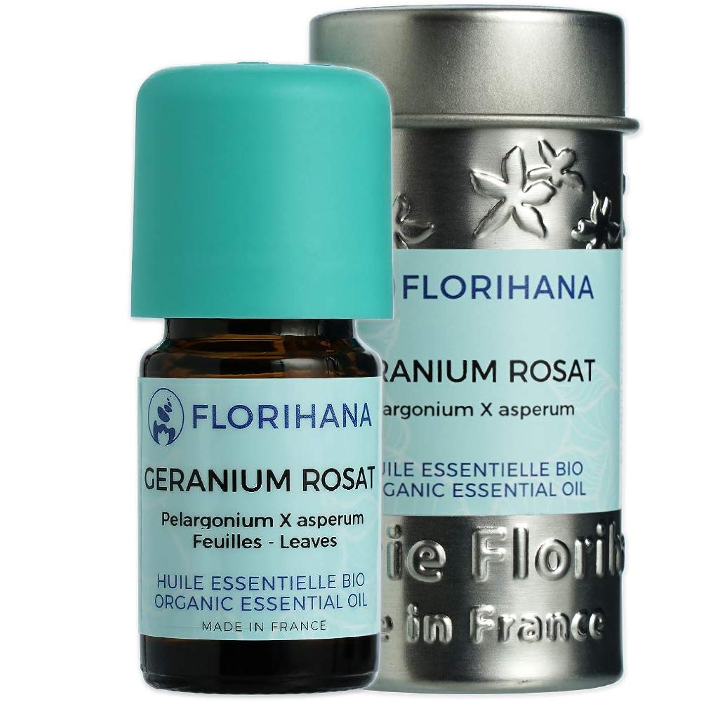 不振瞑想的娘ローズゼラニウム オーガニック 5g 【フロリハナ】 【精油/エッセンシャルオイル/アロマオイル/アロマテラピー】