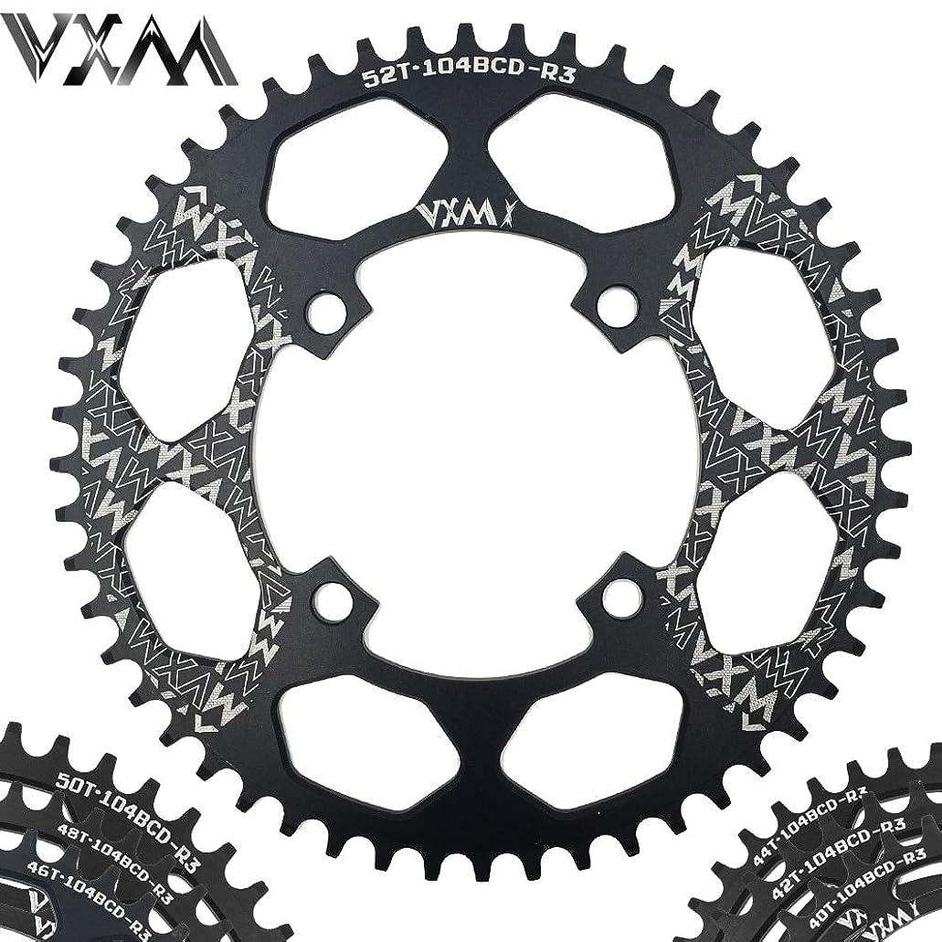 カスケード動かすぺディカブPropenary - Bicycle Aluminum Chainring 104BCD 40T 42T 44T 46T 48T 50T 52T Mountain Bicycle Chainwheel Bike Crankset Bicycle Parts [ 104BCD 48T ]