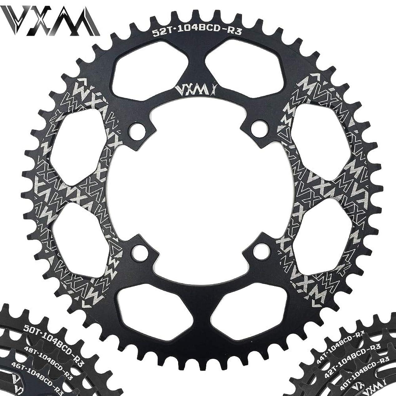 極小土地出口Propenary - Bicycle Aluminum Chainring 104BCD 40T 42T 44T 46T 48T 50T 52T Mountain Bicycle Chainwheel Bike Crankset Bicycle Parts [ 104BCD 50T ]