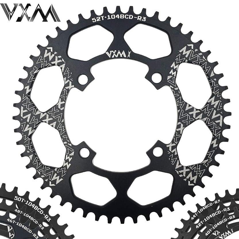 ヘッジ観点北西Propenary - Bicycle Aluminum Chainring 104BCD 40T 42T 44T 46T 48T 50T 52T Mountain Bicycle Chainwheel Bike Crankset Bicycle Parts [ 104BCD 48T ]