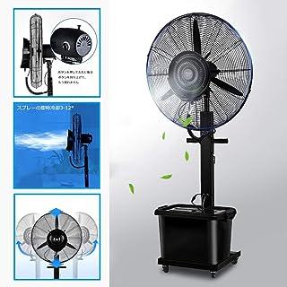 Altura ajustable del ventilador de piso, ventilador de piso oscilante de pie, pedestal de servicio pesado Ventilador de pie de metal oscilante potente y silencioso, negro