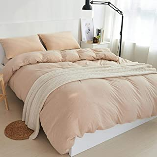DOUH Jersey Knit Cotton Duvet Cover Set King Size Champagne Bedding Set 3 Piece, 1 Duvet Cover and 2 Pillow Shams, Simple Solid Design, Super Soft and Easy Care
