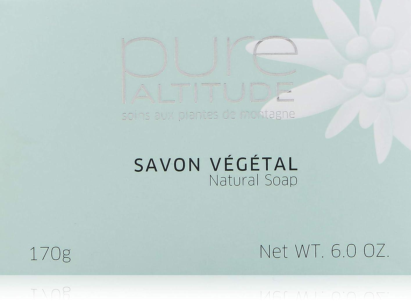Pure(ピュール) サヴォン ヴェジェタル/ナチュラルソープ