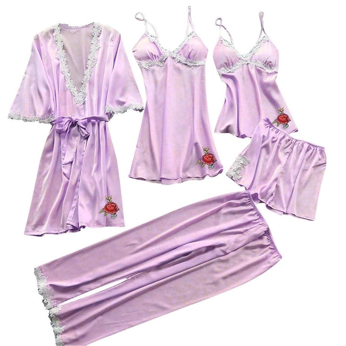 Fashion 5 Pcs Pajama Set for Women Satin Kimono Bathrobe Camisole Set for Mom Gift,Wedding Party Loungewear Nmch