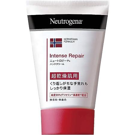 Neutrogena(ニュートロジーナ) ノルウェーフォーミュラ インテンスリペア ハンドクリーム 超乾燥肌用 無香料 単品 50g 50グラム (x 1)
