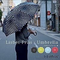 Lisbet Friis/リズベット・フリース 傘【KURA/クーラ】 (ブルー)