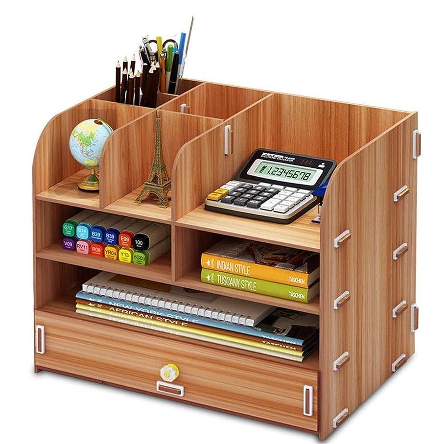 送金破滅ルアーSHYPwM デスクトップ書棚ラック木製オフィス収納棚オーガナイザー木製ペンホルダーソーター収納本コンテナボックス