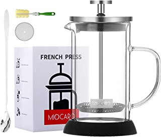 MIOCARO French Press Coffee Maker Set Gift 2 Cup Double Wall Glass 12 Oz Tea Maker Stainless Steel