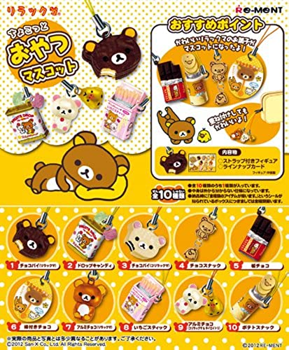 Rilakkuma - Chokotto Oyatsu Mascot (10pcs)