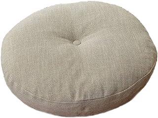 ラウンドクッション 抱き枕 マシュマロ もちもちクッション もっちり なめらか 丸型 直径40cm/60cm (ベージュ, 60cm)