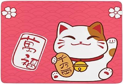 招き猫 カーペット ラグマットラグ 夏用 床 暖房対応 洗濯可能 PANMAX おしゃれ 優しい 滑り止め付 ふわっと手触り(100×150cm)