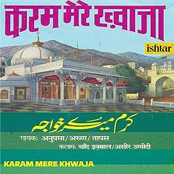 Karam Mere Khwaja