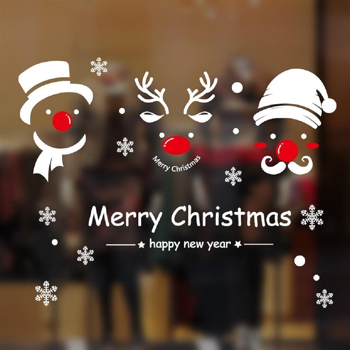 ビリーヤギ頬骨ファンネルウェブスパイダーノーブランド  ウォールステッカー クリスマス 飾り シール 壁紙 サンタ クロース ショーウインドー デパート 店舗 子供 部屋 雪の結晶 装飾