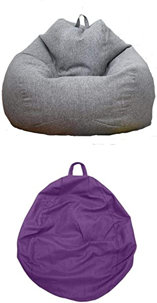 LOVIVER 2 Pieces Solid Color Linen Bean Bag Cover With Footstool Slipcover Kids Toy Storage 2 Colors