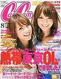 CanCam (キャンキャン) 2009年 08月号 [雑誌]