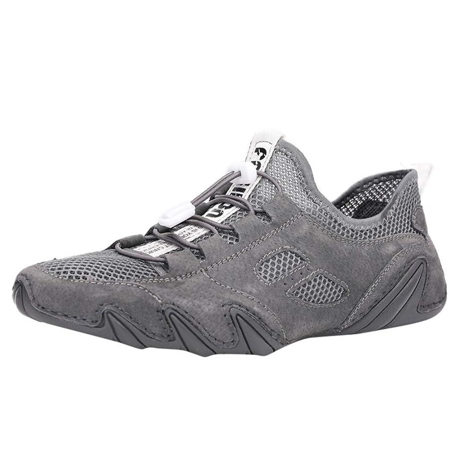 Respctful? Men's Water Shoes Quick Drying Aqua Water Shoes Slip On Shoes for Beach or Water Sports