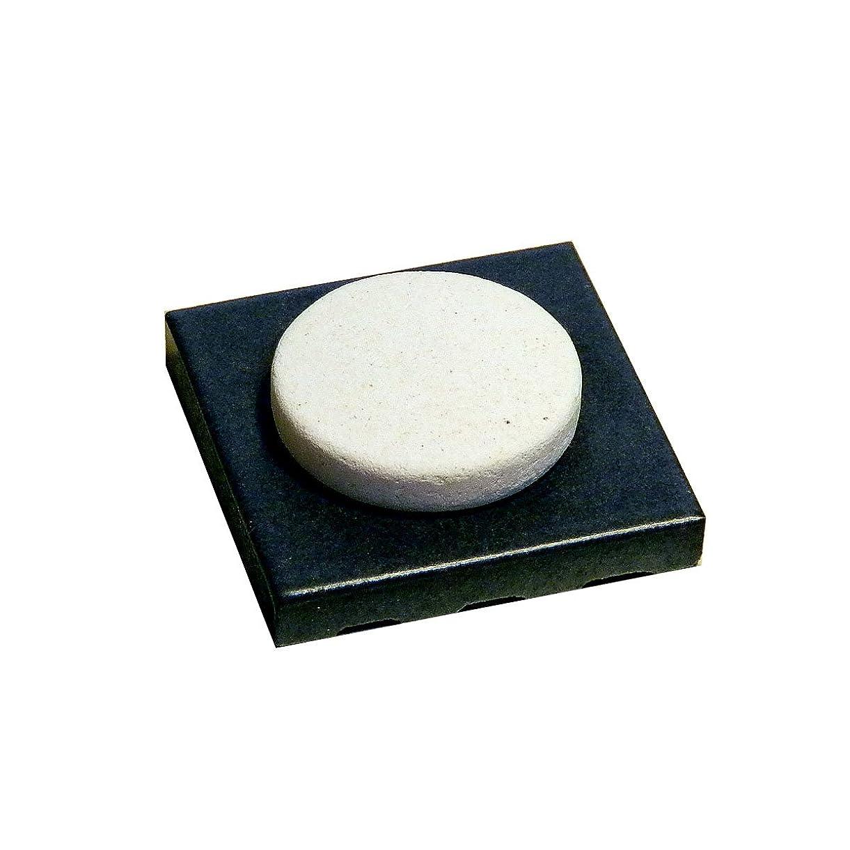 四分円相対性理論バルセロナ〔立風屋〕珪藻土アロマプレート美濃焼タイルセット ブラック(黒) RPAP-01003-BK