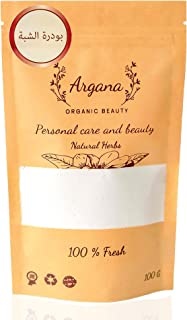 White Alum Powder 100 g For Skin & Hair, Raw & Pure Premium Quality مسحوق الشبة الأبيض 100 غ للبشرة والشعر ، خام، نقية بجو...