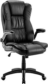IntimaTe WM Heart オフィスチェア 椅子 レザーチェア 社長椅子 ハイバック 13CM肉厚クッション テレワーク 跳ね上げ式アームレスト ロッキング 360度回転 座面昇降