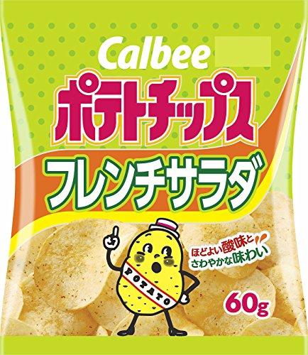 Calbee(カルビー)『ポテトチップス フレンチサラダ』