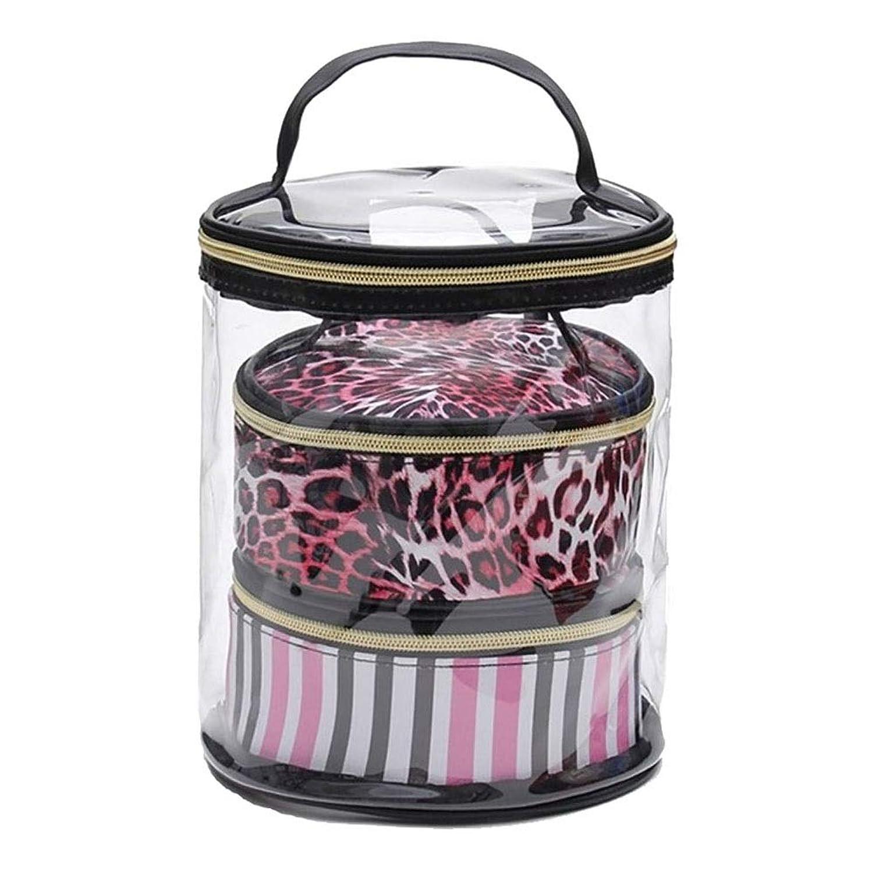 ホップモーテルプランテーション化粧品バッグ 収納袋セット ポータブル 旅行 化粧ブラシ用 ウォッシュバッグ 防水 PVC 透明 ハンドルとジッパー付き ツールキット