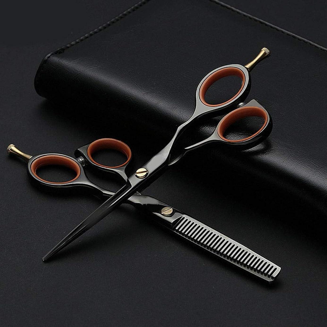 葉を集める瀬戸際巻き取り理髪用はさみ 5.5インチプロフェッショナル理髪セット、フラット+歯はさみヘアサロンセットヘアカットはさみステンレス理髪はさみ (色 : 黒)