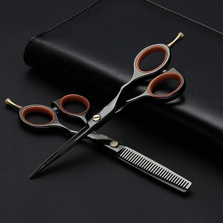 ZYDP 5.5インチプロフェッショナル理髪セット、フラット+ハサミヘアサロンセット (色 : 黒)