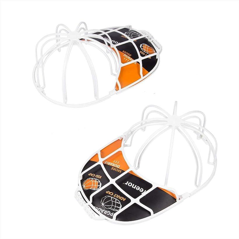 YEENOR 2-Pack Cap Washer,Hat Washer,Baseball Hat Cleaner/Cleaning Protector,Ball Cap Washing Frame Cage Hat Washing Holder,Ball Cap Sport Hat Visors Shaper/Organizer for Washing Machine