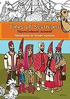 Tales of Scythians: Népművészeti színező