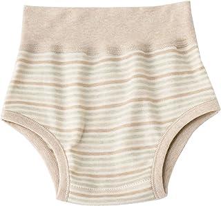 ARAUS Bragas Ninos Alto Cintura Calzoncillos Cuidado Vientre Pantalones de Niño