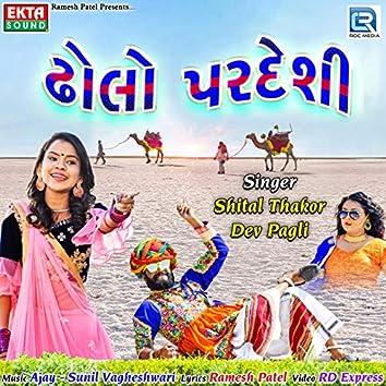 Dhola Pardeshi